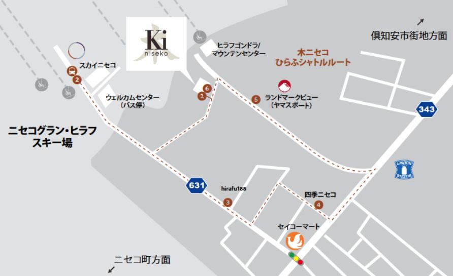 Ki Niseko Free Shuttle Bus Jp