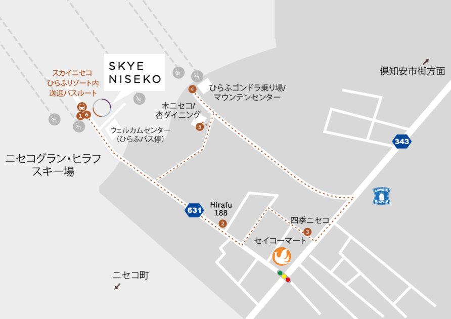 Skye Niseko Map Jp