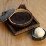 Chocolate Pudding Ice Cream Lr