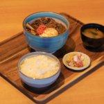 Sukiyaki Undon Noodle 02 Lr