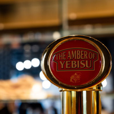Premium Japanese lager - on tap at our bar.
